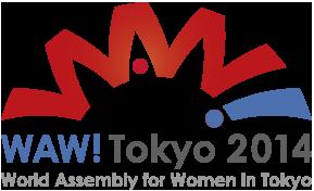 κανόνες γνωριμιών στην Ιαπωνία Ταχύτητα dating Λωζάνη 2015